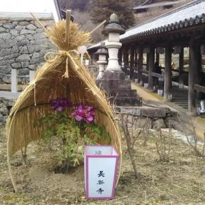 長谷寺まで