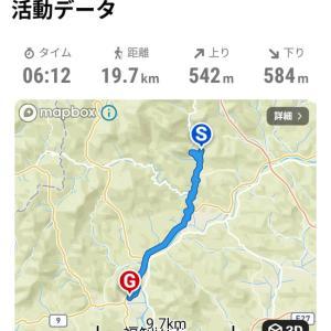 長い散歩、大江町