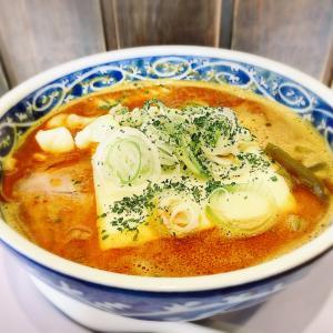 『伽哩ラーメン』|麺屋八