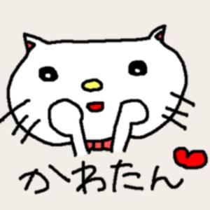 スタンプ承認キタ。・:+°・:*+.\(( °ω° ))/.:+。・:+°!!!!