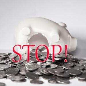 銀行で投資信託を買ってはいけない理由と親が銀行の投資信託を持ってるときの対処方法