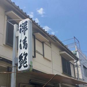 堺名物!深清鮓(ふかせずし)の穴子寿司とかん袋のくるみ餅を食べてきた。お店へのアクセスも紹介。