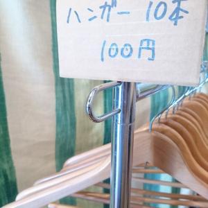 ウッドハンガー10本100円