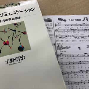 音楽療法コース後期授業開始