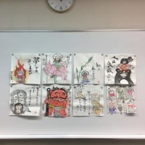 花水木絵手紙教室 模写でときめく ♪♪