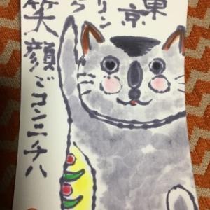 東京オリンピック ♪♪