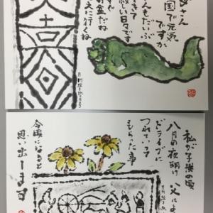 花水木絵手紙 ②特大画仙紙 ♪♪