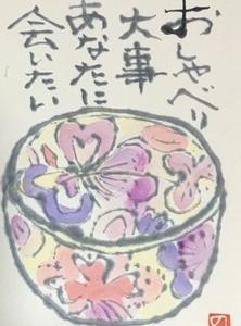 緑色の桜 ♪♪