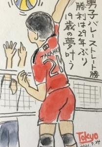 東京五輪応援絵手紙 4日目 ♪♪