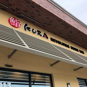 SFアウトレット近くのKura Revolving Sushi Bar