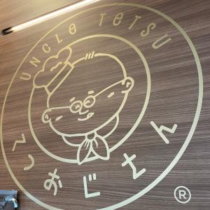 日本のスフレチーズケーキ屋さんUncle Tetsu