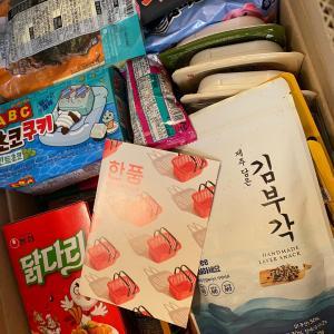 韓国商品が買えるサイトHanpoomで色々買いました!