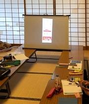 iPad教室 日野 200122