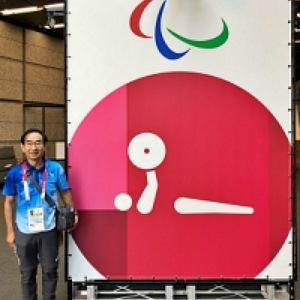 パラリンピック ボランティア2日目