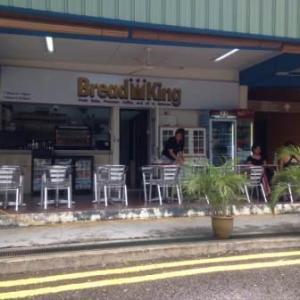 シンガポール・ぶらりスポット紹介~Bread King Bakery @ Serangoon~