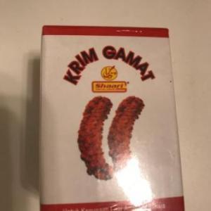 シンガポールのお土産事情~ナマコクリームを探してJalan Jalan~