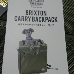 【ペット】BRIXTON CARRY BAG
