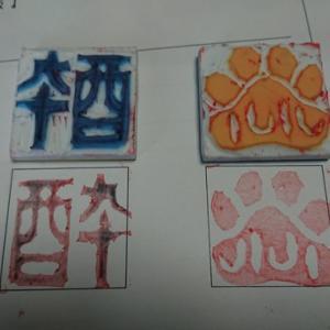 【StayHome】オリジナルの焼き印を作ろう その2