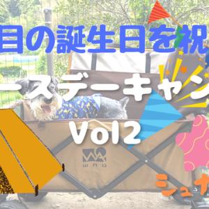 【VLIG】バースデーキャンプ VOL2