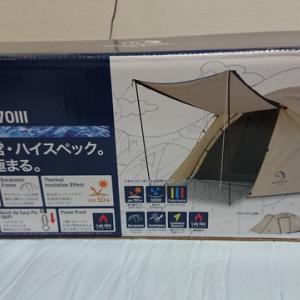 【ITEM】ホールアース アースドーム270 ⅢとOCTAタープ