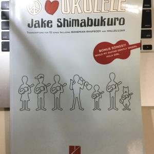 ジェイクのタブ譜の決定版はやっぱりこれ「Jake Shimabukuro: Peace, Love, Ukulele」今年はジェイクに再挑戦!その2