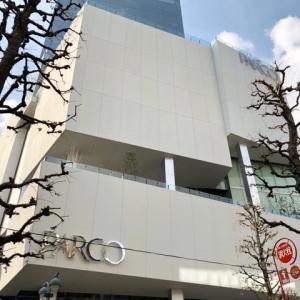 生まれ変わった渋谷パルコ。「ほぼ日カルチャん」ミナ ペルホネングッズと、三國万里子さんの展示