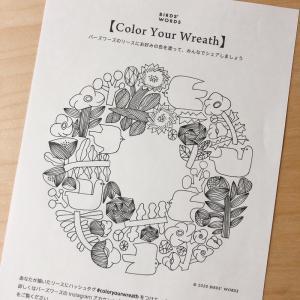 おうち時間を楽しむ素敵な企画! BIRDS' WORDS(バーズワーズ)の 「ぬり絵のリース」