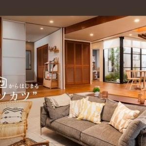 春ドラマのインテリアが気になる!アクタスの家具&リノベーションした部屋。