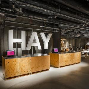 北欧インテリアショップ「HAY TOKYO」営業継続と、スーザンベル新入荷
