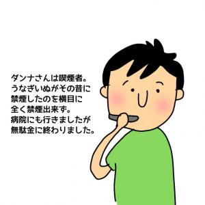 うーちゃんの願い(5歳4ヶ月)