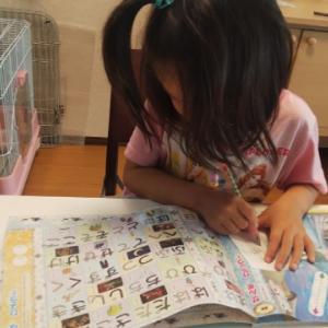 目立ちたがりさん(5歳6ヶ月)