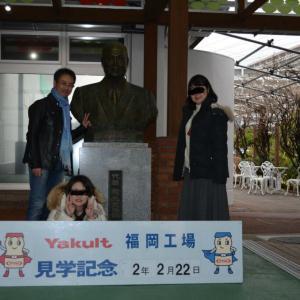 ちょっと熊本行ってきました!