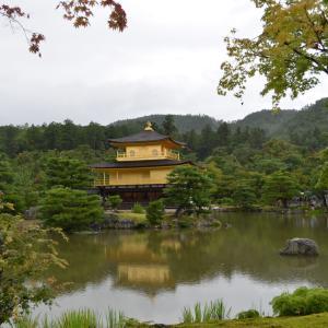 京都旅行に行って来ました。3日目
