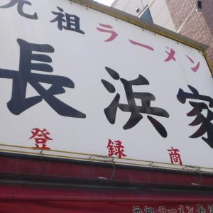 ヒマで博多に行ってみた日。