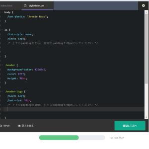 プログラミングの勉強を始めました!
