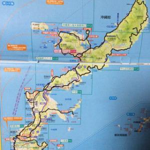 ちょこっと沖縄本島の旅