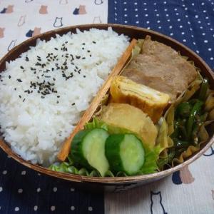 チキンあぶり焼き/お弁当
