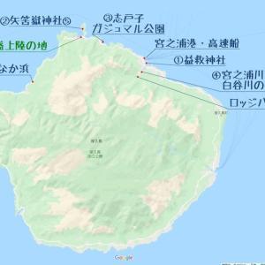 屋久島は、魅力的な島でした。(到着当日)