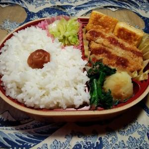 ハムカツ/お弁当