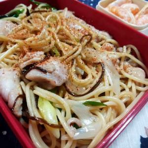 鶏肉とねぎの和風パスタ/お弁当
