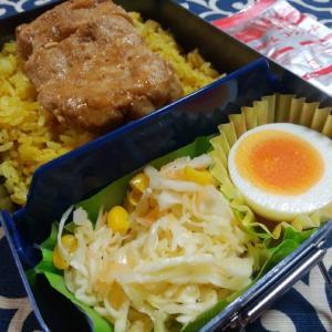 カレーピラフ・チキンステーキのっけ/お弁当