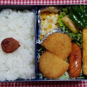 コロッケ(冷食)/お弁当