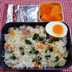 和風チキンピラフ/お弁当