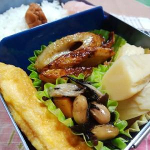 ちくわのマヨ醤油炒め/お弁当