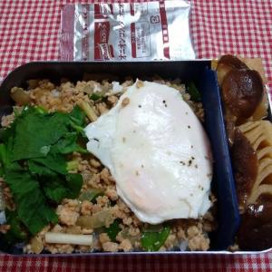 ひき肉のエスニック炒めごはん/お弁当