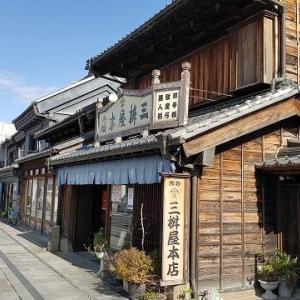 小江戸とちぎ蔵の街