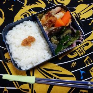 岩下の新生姜肉巻き~エスニックソース/お弁当