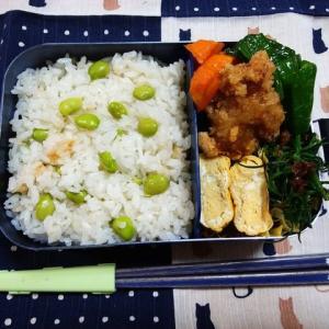 枝豆ごはん/お弁当