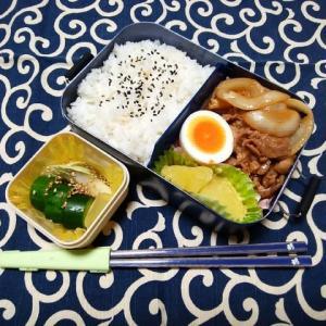 プルコギ/お弁当