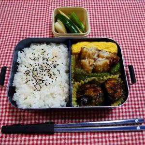 焼き魚/お弁当
